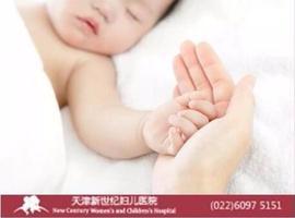 宝宝过敏性鼻炎防治&关注早期教育