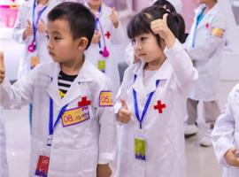 妈网蜗式玩咖—小小医生体验营